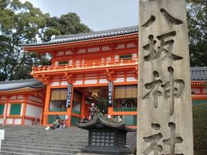 08 3 3 kyoto20076 300x225 初詣に行っちゃう?ダイエットにご利益のある神社まとめ